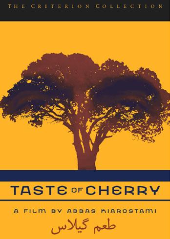 taste%20of%20cherry.jpg